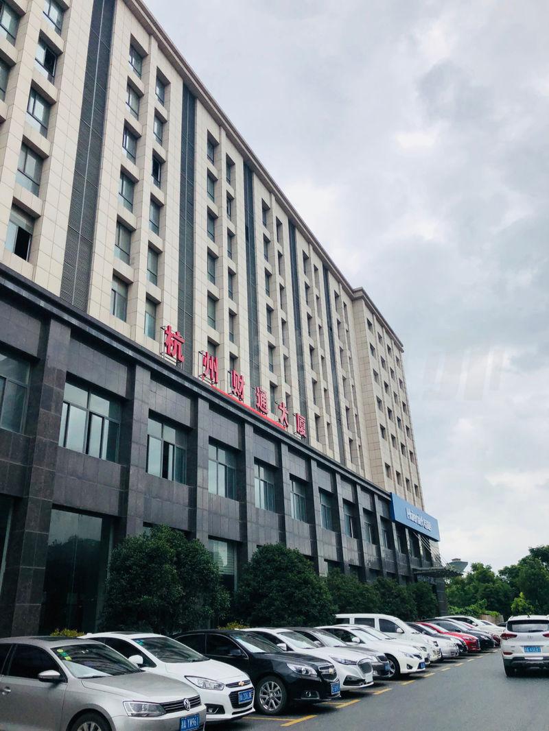 找办公室上什么网,办公楼招租公司,杭州财通大厦