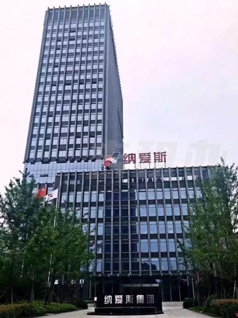 出租办公楼,纳爱斯国际科创园