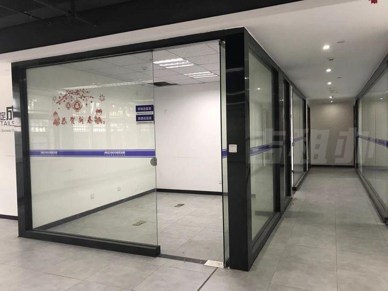 西联商务中心
