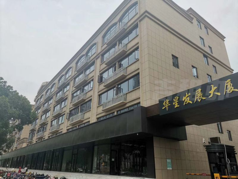 杭州办公楼出租,华星发展大厦