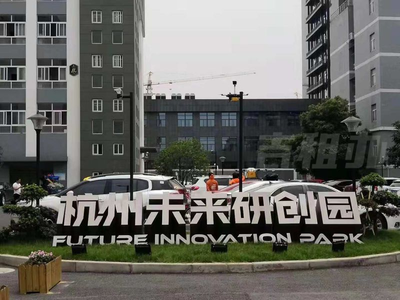 杭州办公室租赁电话