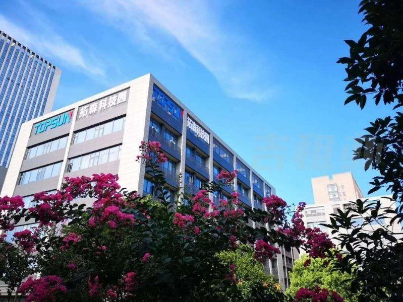 杭州租办公室机构,租写字楼机构,拓森科技园